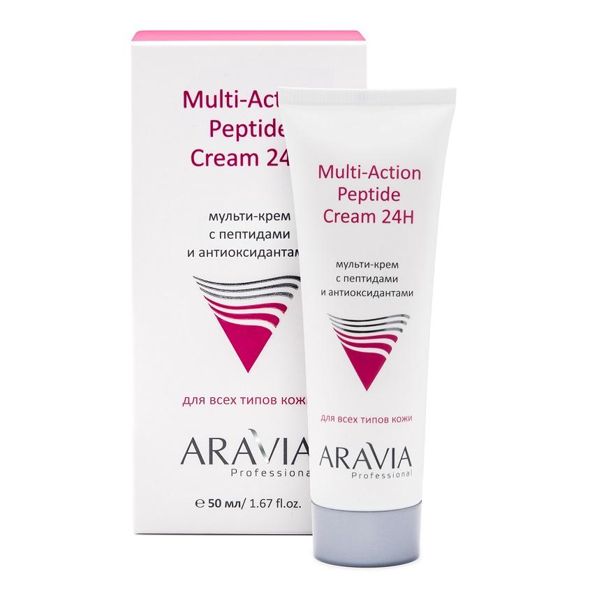 ARAVIA PROFESSIONAL Мульти-крем с пептидами и антиоксидантным комплексом для лица Multi-Action Peptide Cream