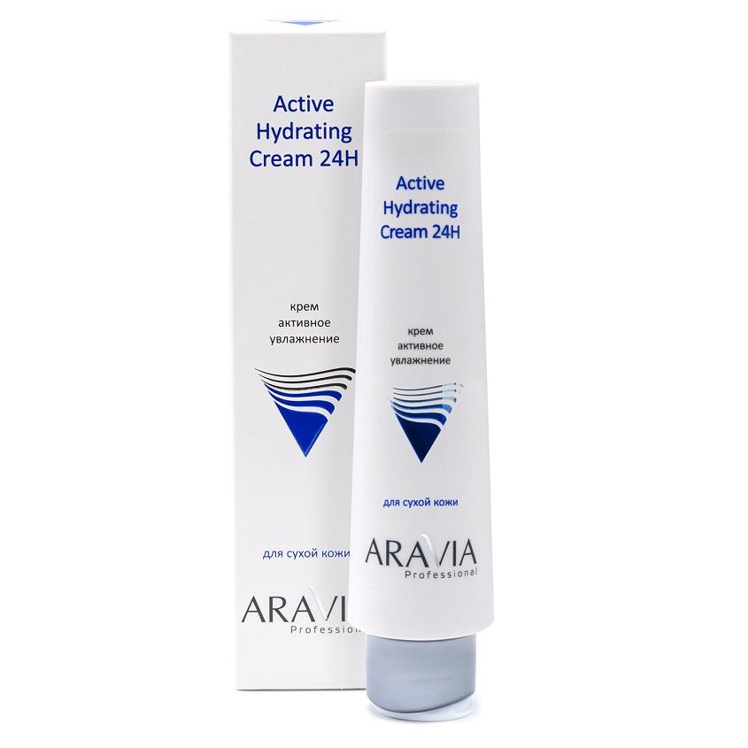 ARAVIA PROFESSIONAL Крем для лица активное увлажнение Active Hydrating Cream 24H