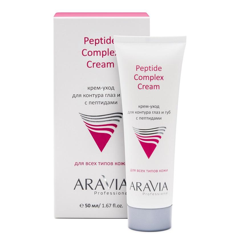 ARAVIA PROFESSIONAL Крем-уход для контура глаз и губ с пептидами Peptide Complex Cream
