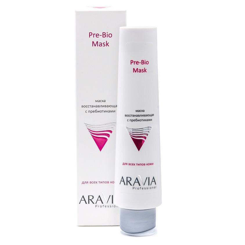 ARAVIA PROFESSIONAL Маска восстанавливающая с пребиотиками Pre-Bio Mask