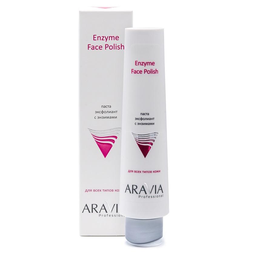ARAVIA PROFESSIONAL Паста-эксфолиант с энзимами для лица Enzyme Face Polish