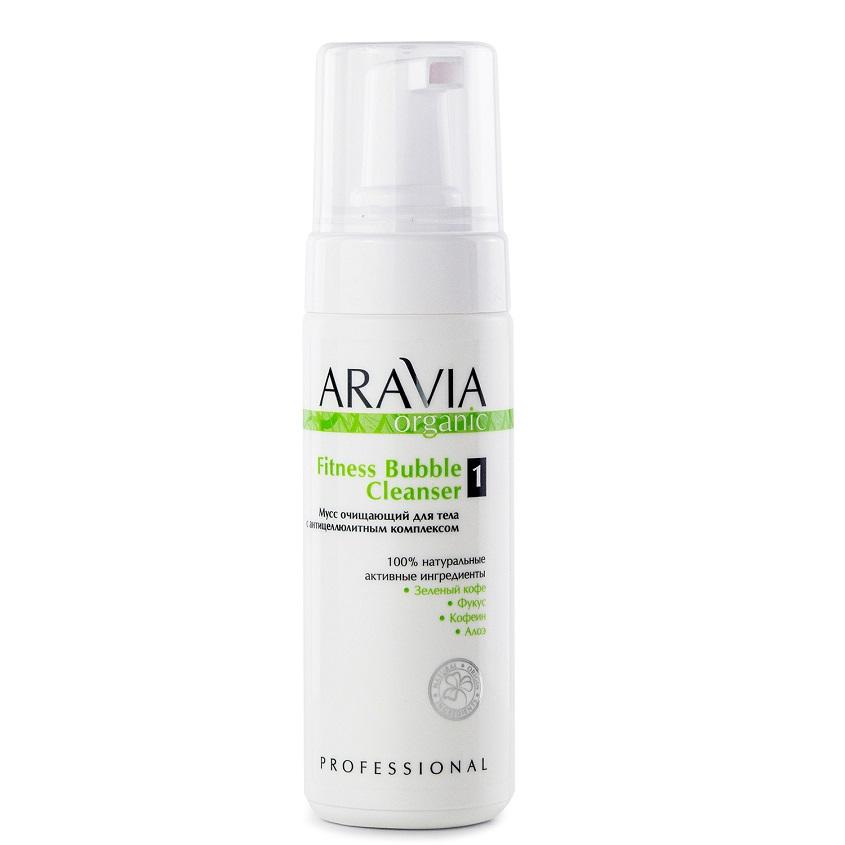 ARAVIA ORGANIC Мусс очищающий для тела с антицеллюлитным комплексом Fitness Bubble Cleanser