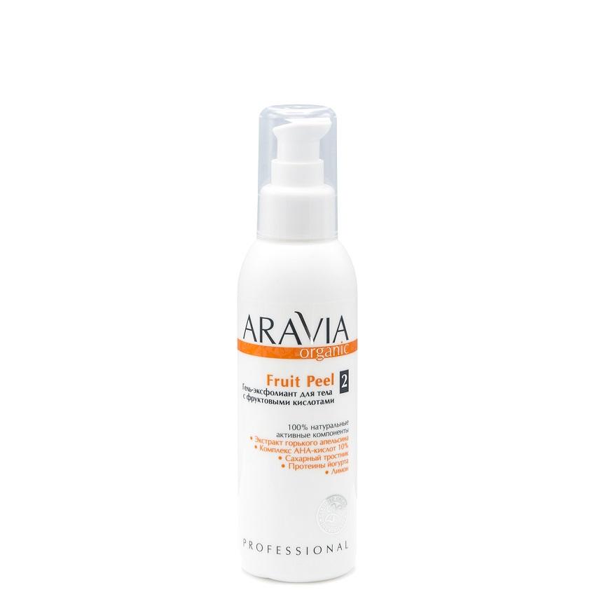 ARAVIA ORGANIC Гель-эксфолиант для тела с фруктовыми кислотами Fruit Peel