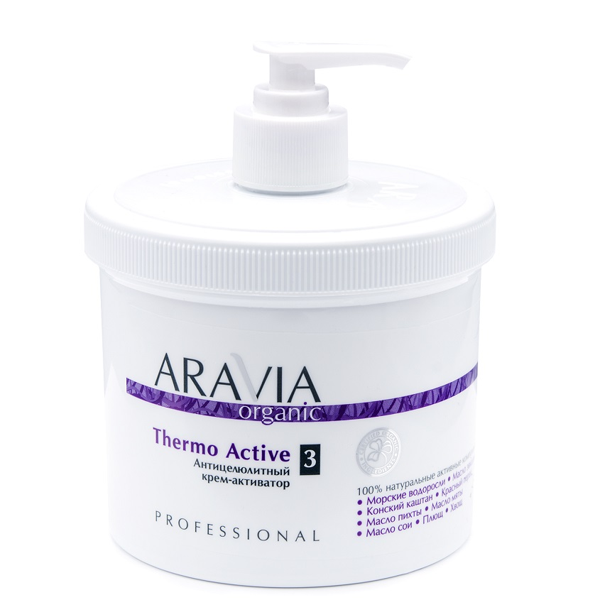 ARAVIA ORGANIC Антицеллюлитный крем-активатор «Thermo Active»