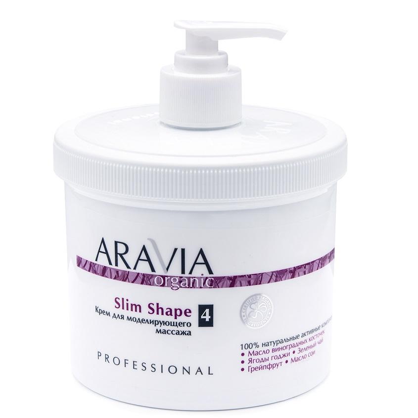 ARAVIA ORGANIC Крем для моделирующего массажа «Slim Shape»