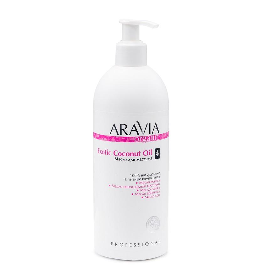 ARAVIA ORGANIC Масло для расслабляющего массажа Exotic Coconut Oil