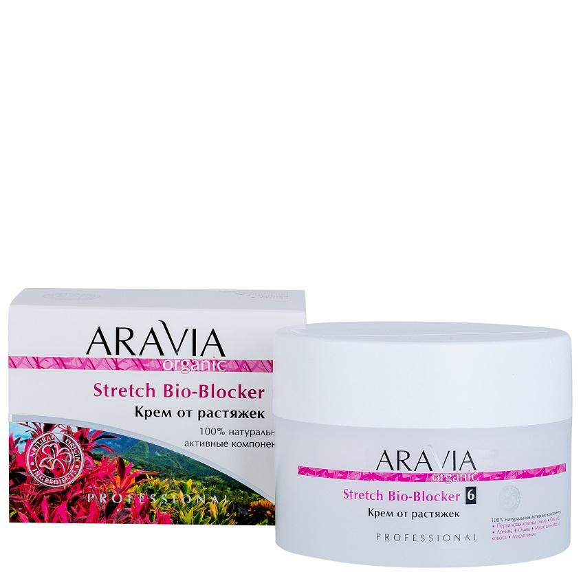 ARAVIA ORGANIC Крем от растяжек Stretch Bio-Blocker