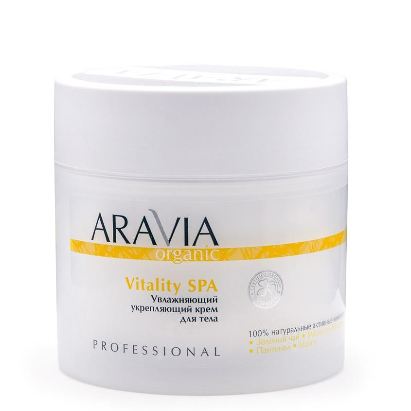 ARAVIA ORGANIC Увлажняющий укрепляющий крем для тела Vitality SPA