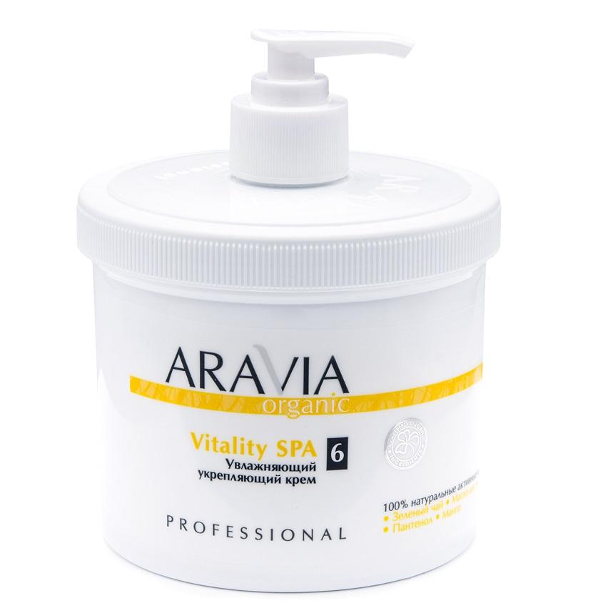 ARAVIA ORGANIC Увлажняющий укрепляющий крем «Vitality SPA»