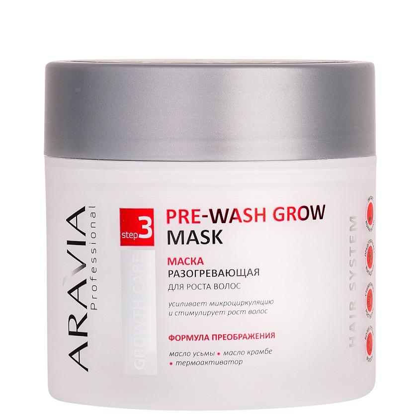 ARAVIA PROFESSIONAL Маска разогревающая для роста волос Pre-wash Grow Mask