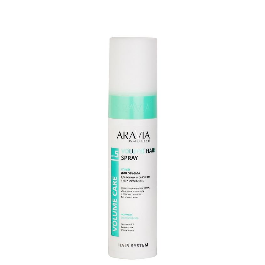 ARAVIA PROFESSIONAL Спрей для объема для тонких и склонных к жирности волос Volume Hair Spray