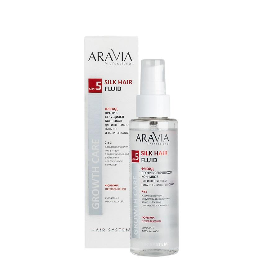 ARAVIA PROFESSIONAL Флюид против секущихся кончиков для интенсивного питания и защиты волос Silk Hair Fluid