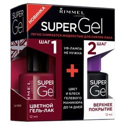 RIMMEL ����� SUPER GEL
