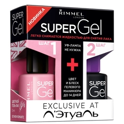 RIMMEL ������������ ����� Super Gel + ������� �������� � 021