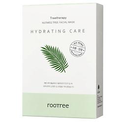 Купить ROOTREE Набор масок для лица с экстрактом дерева мускатного ореха 10 шт.