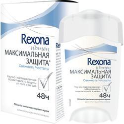 REXONA Антиперспирант-крем Максимальная защита Свежесть чистоты 45 мл