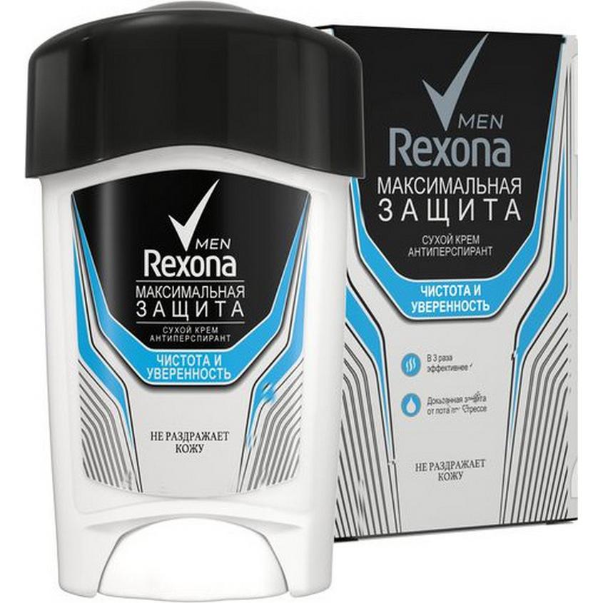 REXONA Антиперспирант-крем Максимальная защита Чистота и Уверенность