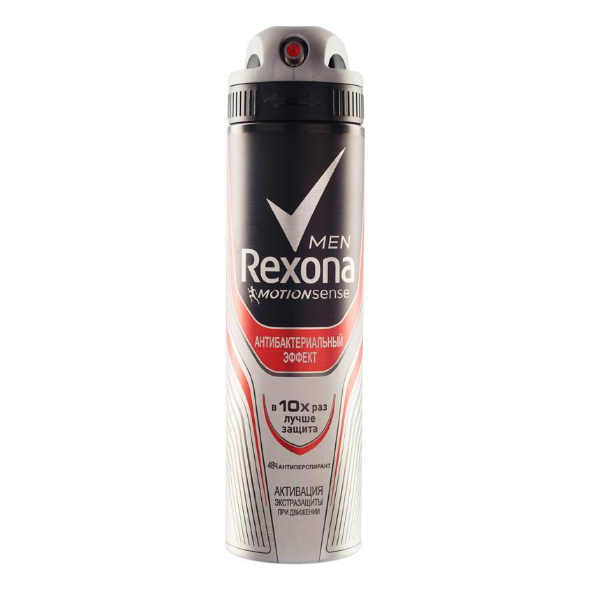 Купить REXONA Антиперспирант аэрозоль Антибактериальный эффект для мужчин