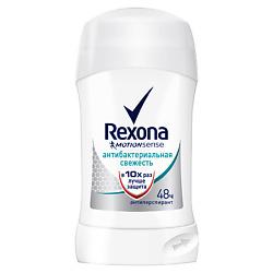 REXONA REXONA Антиперспирант стик АНТИБАКТЕРИАЛЬНАЯ СВЕЖЕСТЬ 40 мл дезодорант стик 48 часов спортивный lavilin 60 мл hlavin