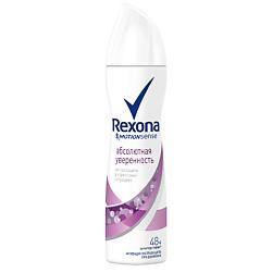 REXONA REXONA Антиперспирант аэрозоль Абсолютная уверенность 150 мл полироль пластика goodyear атлантическая свежесть матовый аэрозоль 400 мл