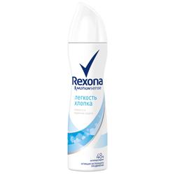 REXONA Антиперспирант-аэрозоль Легкость хлопка 150 мл