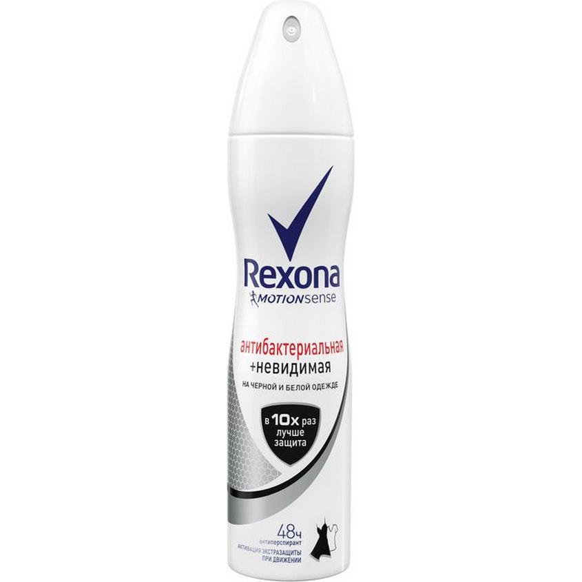 Купить REXONA Антиперспирант-спрей Антибактериальная и невидимая на черной и белой одежде