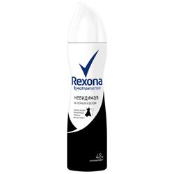 REXONA Антиперспирант-аэрозоль Невидимый на черном и белом 150 мл полироль пластика goodyear атлантическая свежесть матовый аэрозоль 400 мл