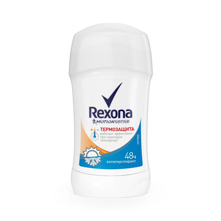 REXONA Антиперспирант стик Термозащита