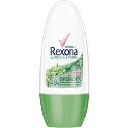 REXONA ��������� �������������� ������� �������
