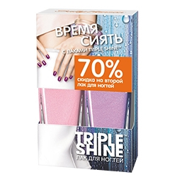 SALLY HANSEN Набор лаков для ногтей Triple Shine № 140 + № 120