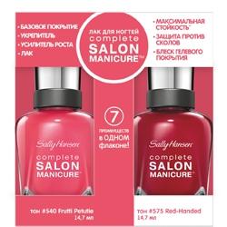 SALLY HANSEN ����� ����� ��� ������ Complete Salon Manicure