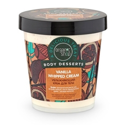 ORGANIC SHOP Крем для тела увлажняющий Vanilla 450 мл