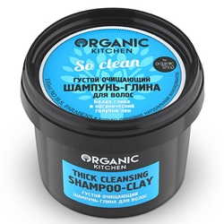 ORGANIC KITCHEN Шампунь-глина для волос густой очищающий So clean 100 мл