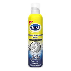 SCHOLL Дезодорант-антиперспирант для ног Fresh Step 150 мл