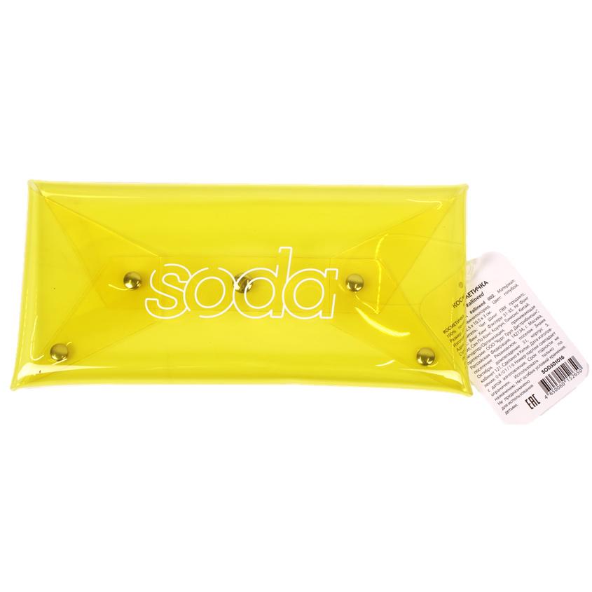 SODA КОСМЕТИЧКА #allineed 002 Жёлтая
