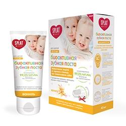SPLAT Зубная паста для детей в возрасте 0-3 ВАНИЛЬ + сюрприз щетка