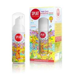 SPLAT Волшебная пенка для полости рта Кальций и Молочные ферменты для детей 50 мл