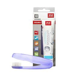 SPLAT Дорожный набор БИОКАЛЬЦИЙ Зубная паста 40 мл + Зубная щетка