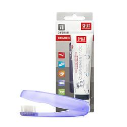 SPLAT Дорожный набор УЛЬТРАКОМПЛЕКС Зубная паста 40 мл + Зубная щетка