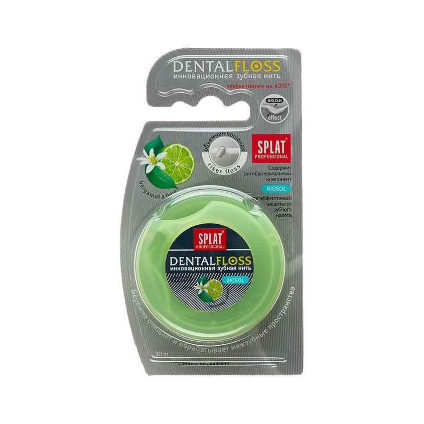 SPLAT Антибактериальная объемная зубная нить SPLAT Professional Dental Floss с ароматом БЕРГАМОТА И ЛАЙМА