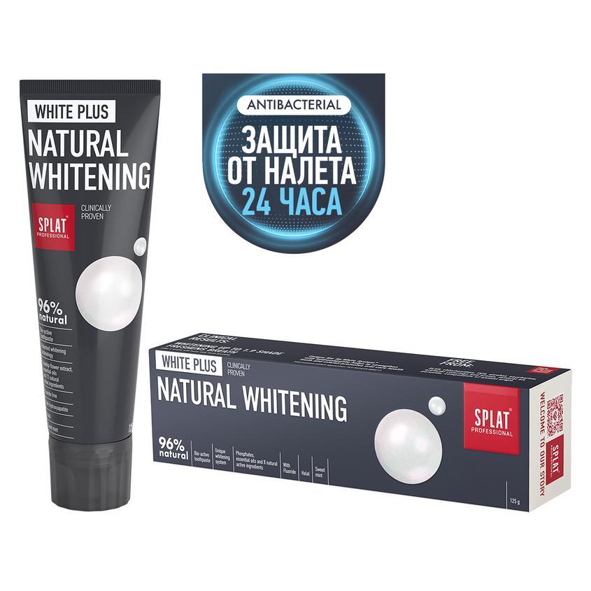 SPLAT Зубная паста WHITE PLUS Безопасное отбеливание эмали и свежесть дыхания