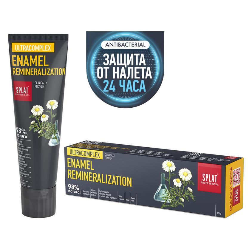 SPLAT Зубная паста ULTRACOMPLEX Комплексное восстановление и укрепление эмали
