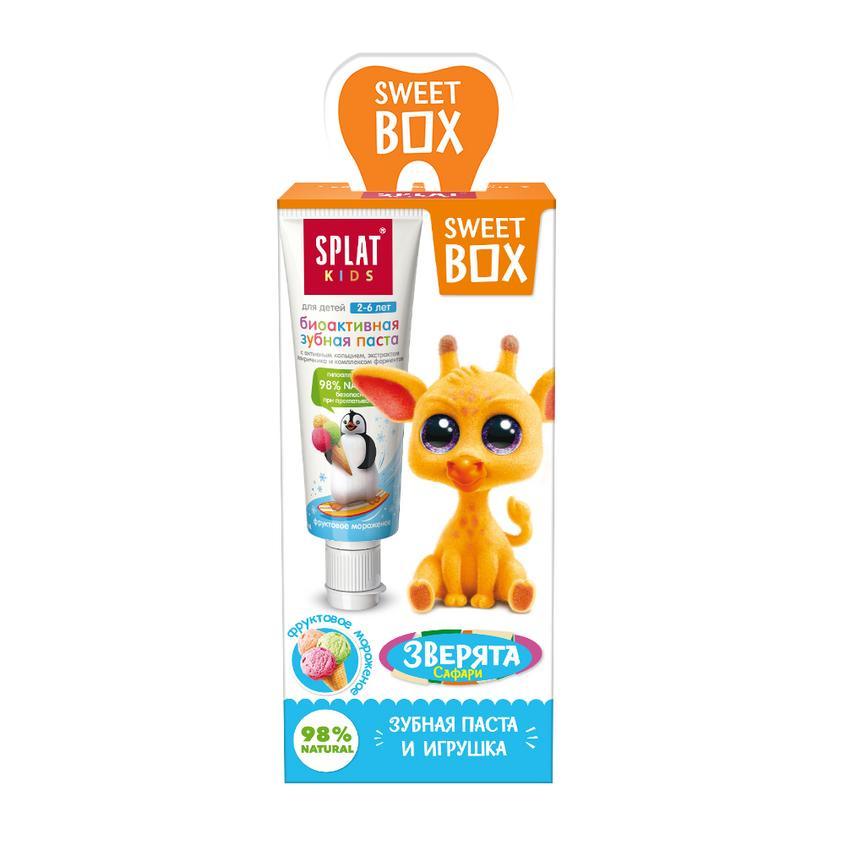 SPLAT Натуральная зубная паста для детей серии KIDS «Fruit Ice-cream» с игрушкой в наборе «СВИТ БОКС»