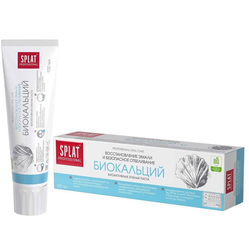 SPLAT Зубная паста BIOCALCIUM