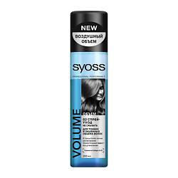 цена SYOSS Спрей-кондиционер для тонких и лишенных объема волос VOLUME COLLAGEN&LIFT 200 мл