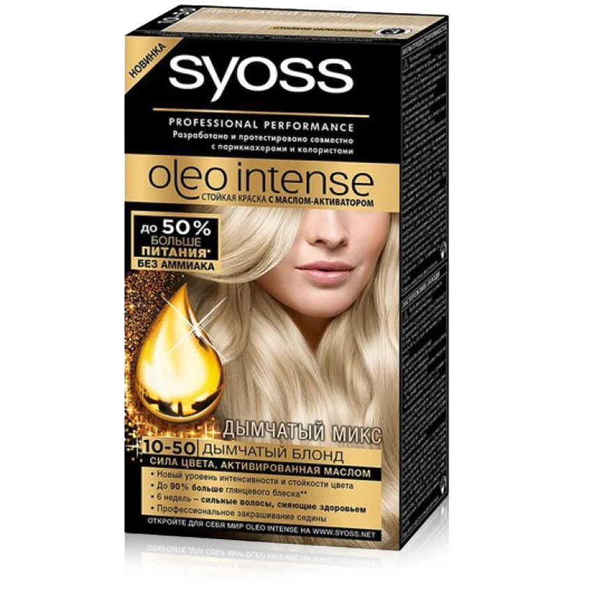 SYOSS Краска для волос Oleo Intense