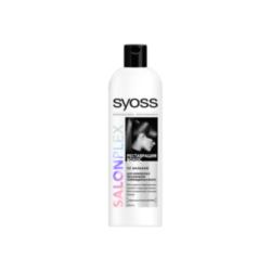 Купить SYOSS Бальзам для химически и механически поврежденных волос SALONPLEX 500 мл