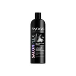 SYOSS Шампунь для химически и механически поврежденных волос SALONPLEX 500 мл  - Купить
