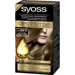 SYOSS Краска для волос Oleo Intense 3-82 Красное дерево