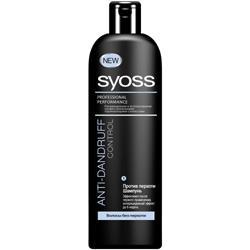 SYOSS ������� ������ ������� Antidandruff Control